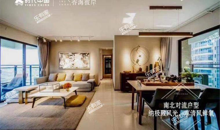 时代香海彼岸客厅2