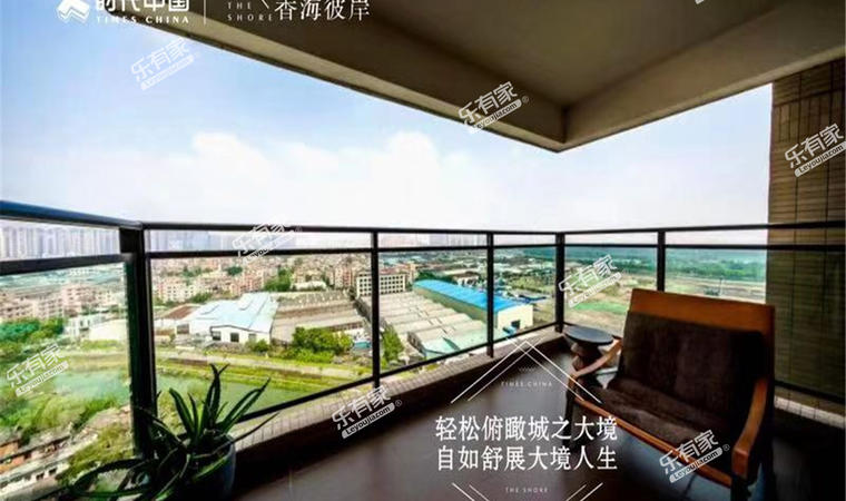 时代香海彼岸阳台1