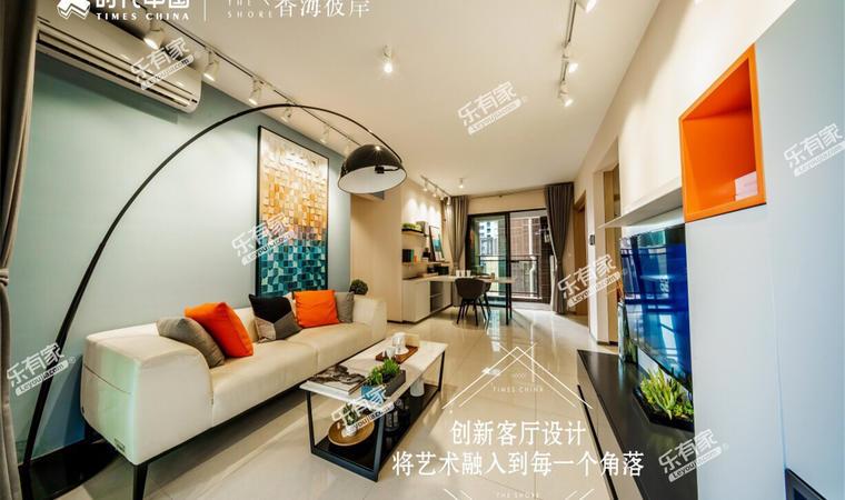 时代香海彼岸客厅1