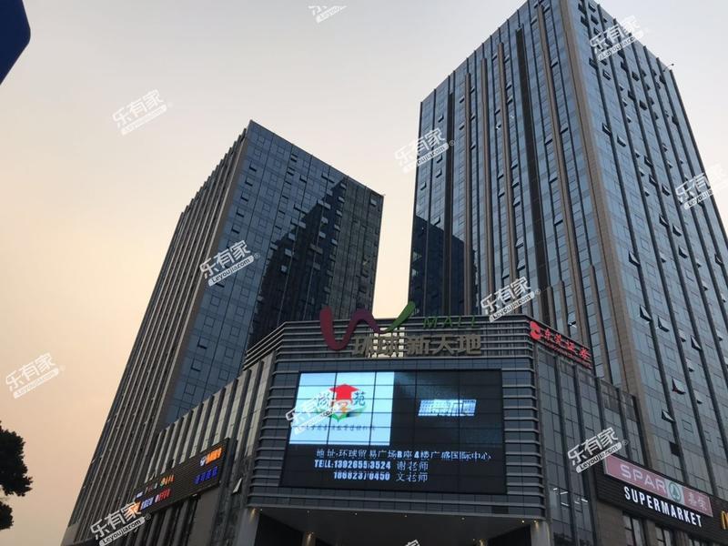 环球贸易广场实景图