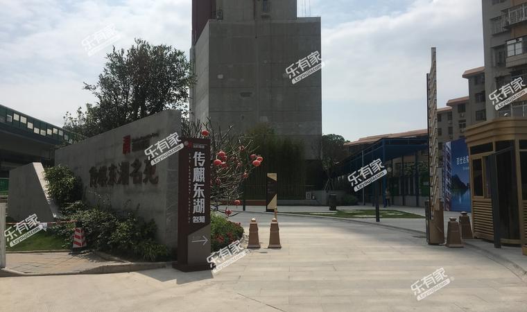 传麒东湖名苑外景3