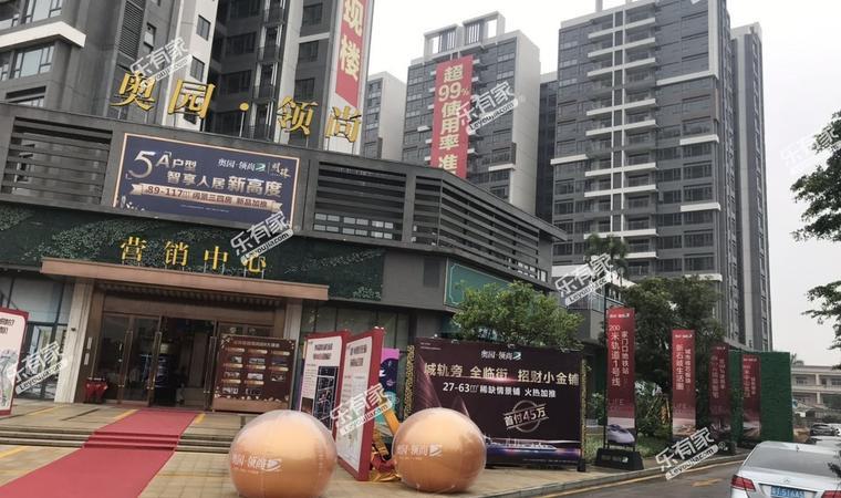 领尚明珠苑实景1