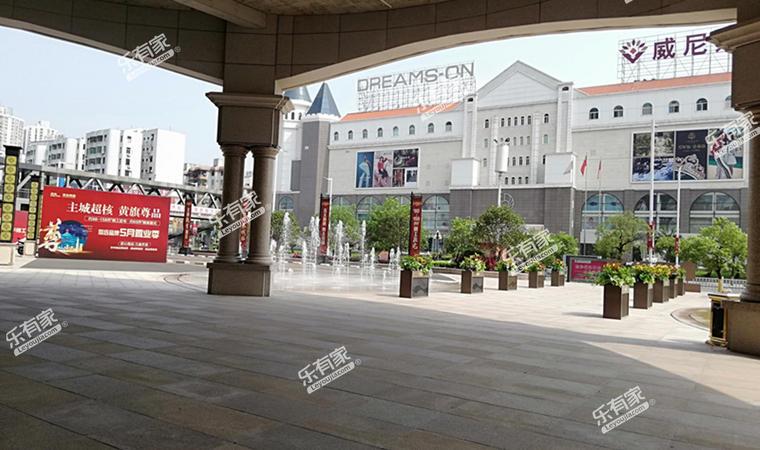 丰华广场实景图2