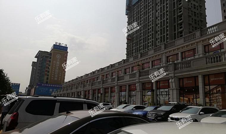 丰华广场实景图3
