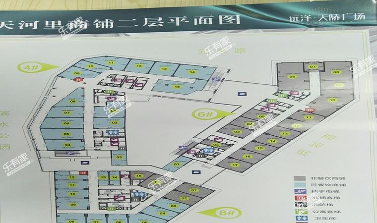 远洋天骄广场B1,B2,B3栋平面图