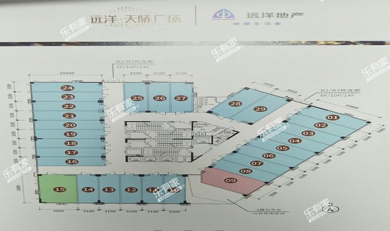 远洋天骄广场B3栋户型平面图