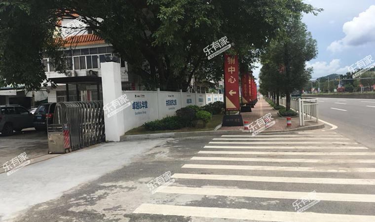 汇华商业中心配套图