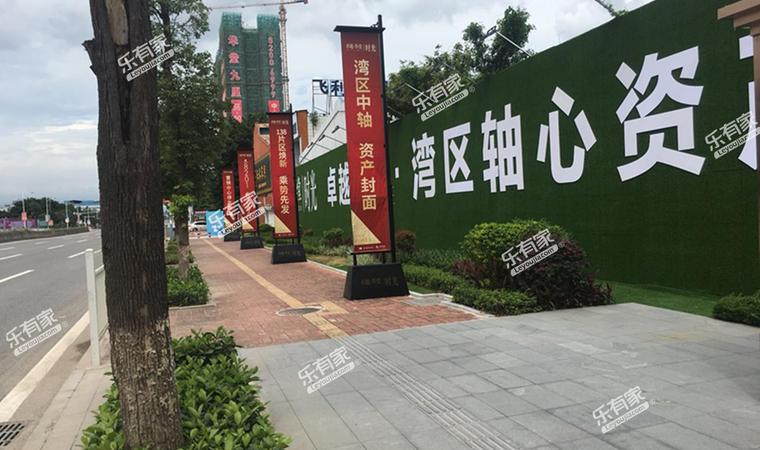 汇华商业中心实景图4