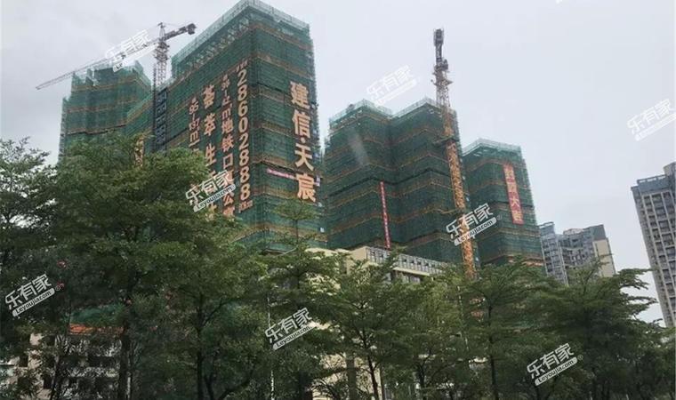 建信天宸花园最新实景2
