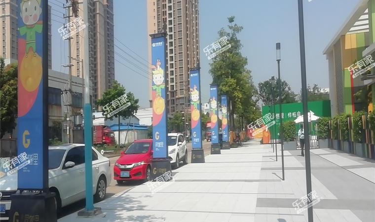 里樾公馆(中山)030