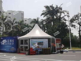 庄士8号三期滨江豪园实景图