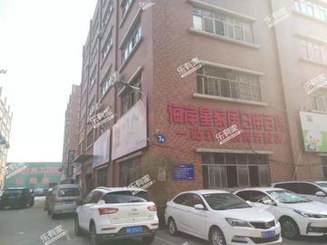 天润盛兴工业园