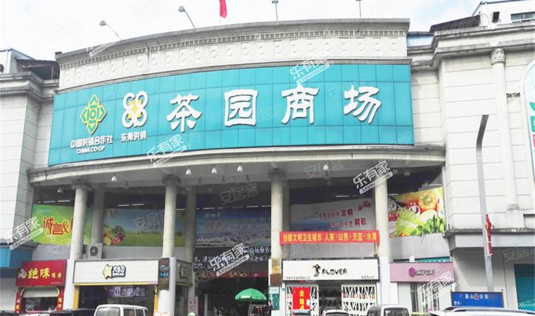 尚峰公馆10•配套图