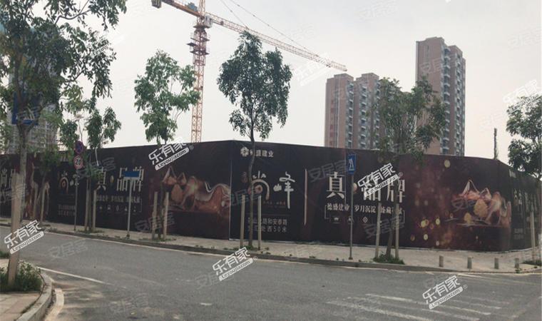 尚峰公馆20•配套图