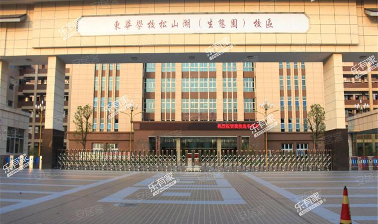 尚峰公馆8•实景图