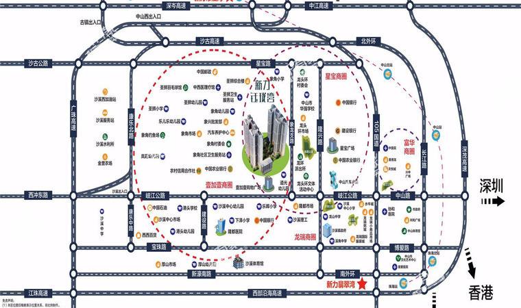 象岭华庭位置图1