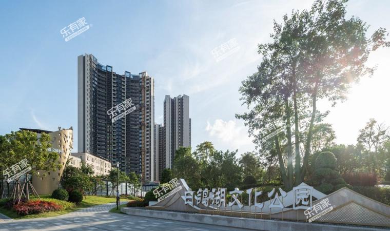 中森公园华府实景4
