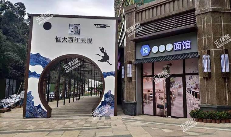 清荃湾花园实景图7