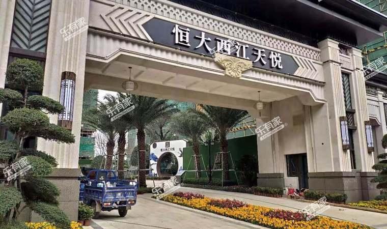 清荃湾花园实景图1