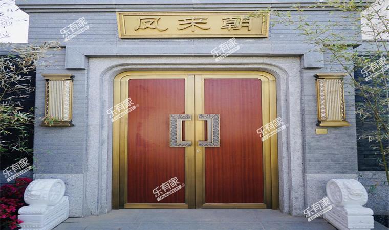 世茂泰禾广州院子实景图4