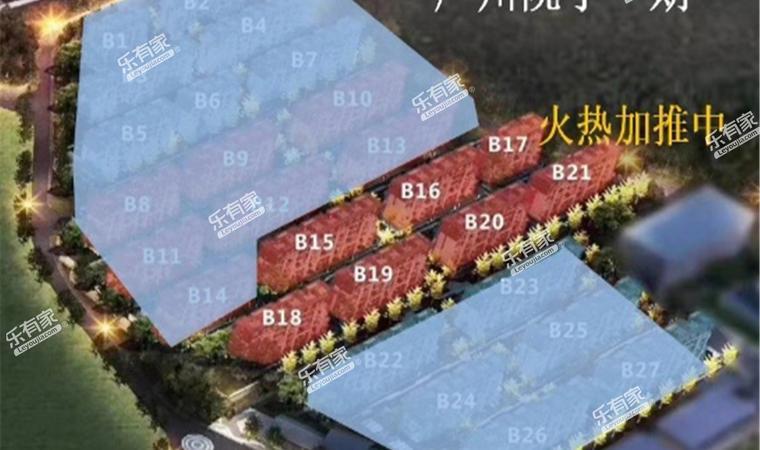 世茂泰禾广州院子效果图2