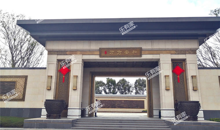 世茂泰禾广州院子实景图02