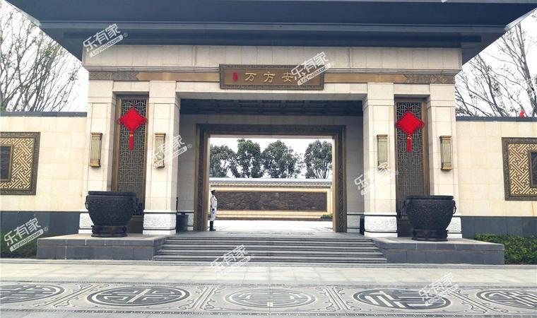 世茂泰禾广州院子实景图04