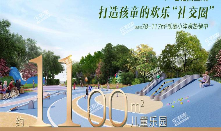 南驰广地国际配套图2