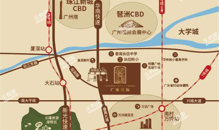 南驰广地国际实景图1