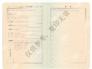 太子湾商贸大厦预售证
