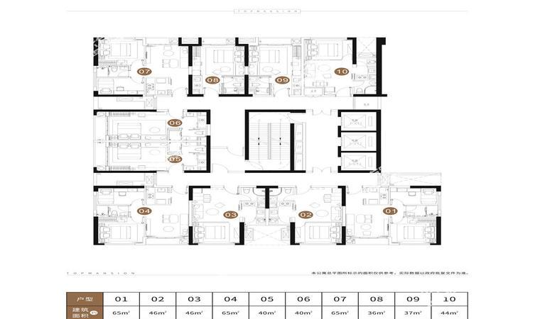 嘉信云峰公馆公寓整层平面图