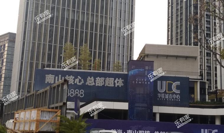 华联城市中心实景图3