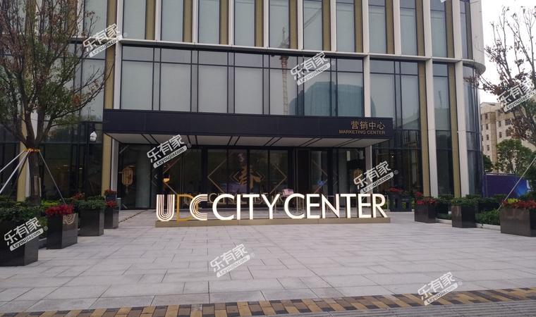 华联城市中心实景图6