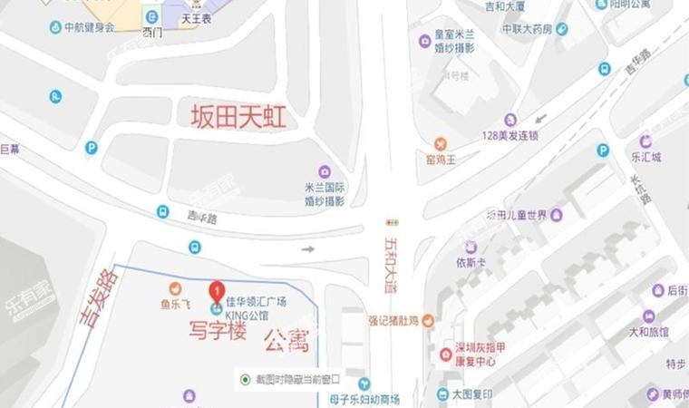 佳华领汇广场二期位置图1