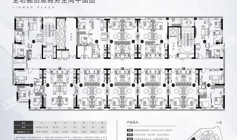 信达金茂广场效果图2