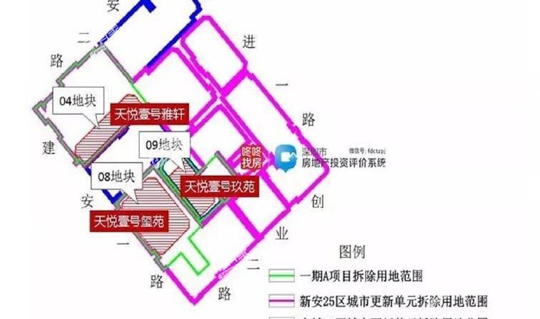 天悦壹号玖苑小区平面图2