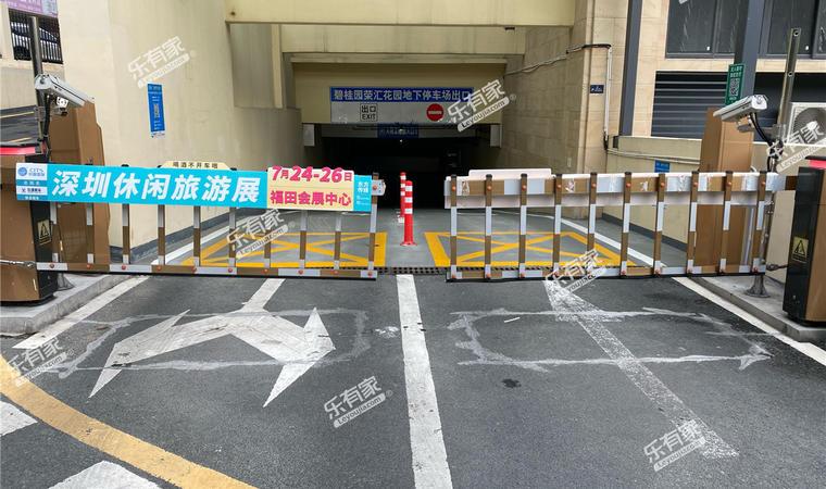 碧桂园荣汇实景图4