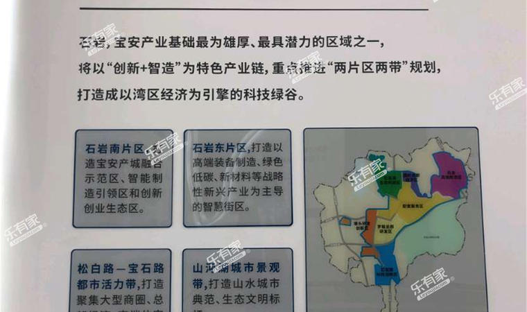 招商海创谷科技大厦位置图2