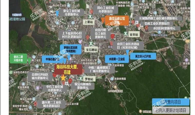 招商海创谷科技大厦位置图3