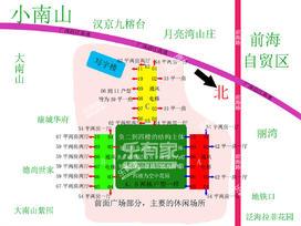 泛海城市广场实景图