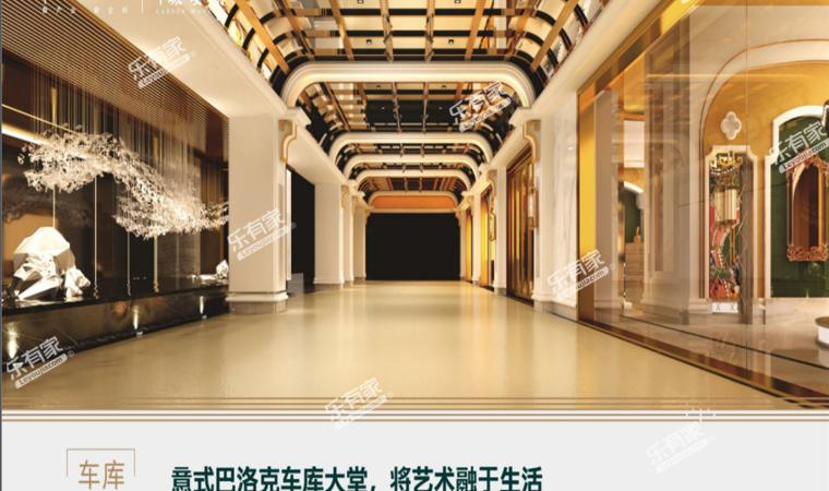 中城宴华府实景图2