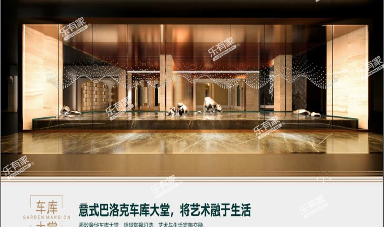 中城宴华府实景图1