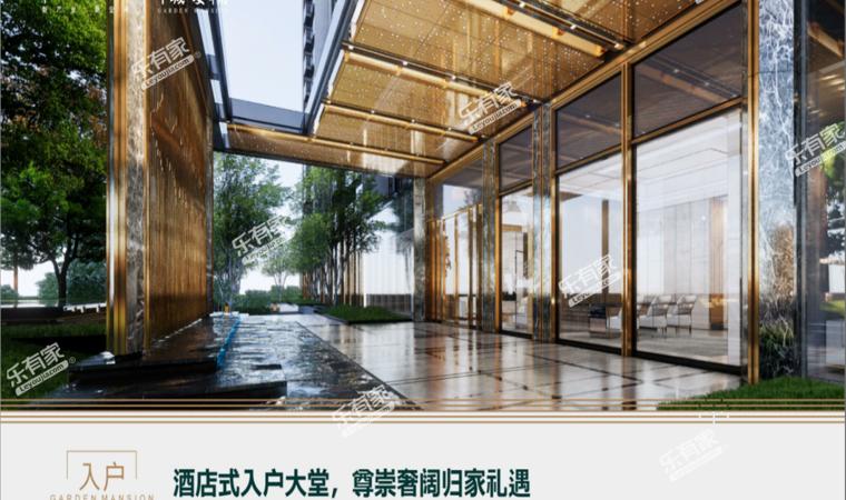 中城宴华府实景图4