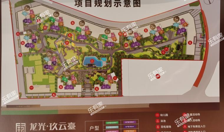 玖云台小区平面图1