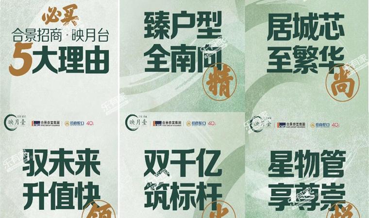 景商领峰花园配套图1