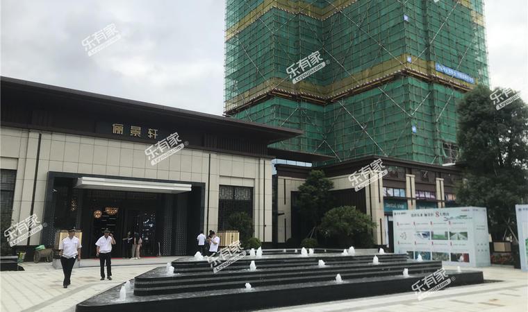 东亚·俪景轩实景图2