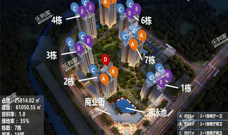 广银大都会花园效果图3
