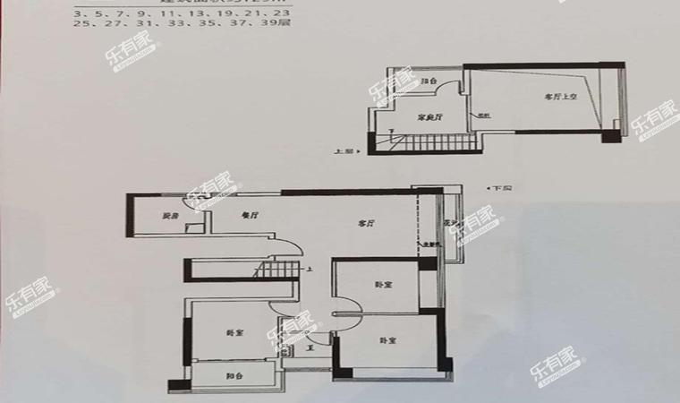 水榭云上家园样板房4