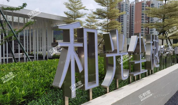 叁悦花园10.实景图