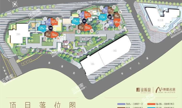 锦顺名居小区平面图1